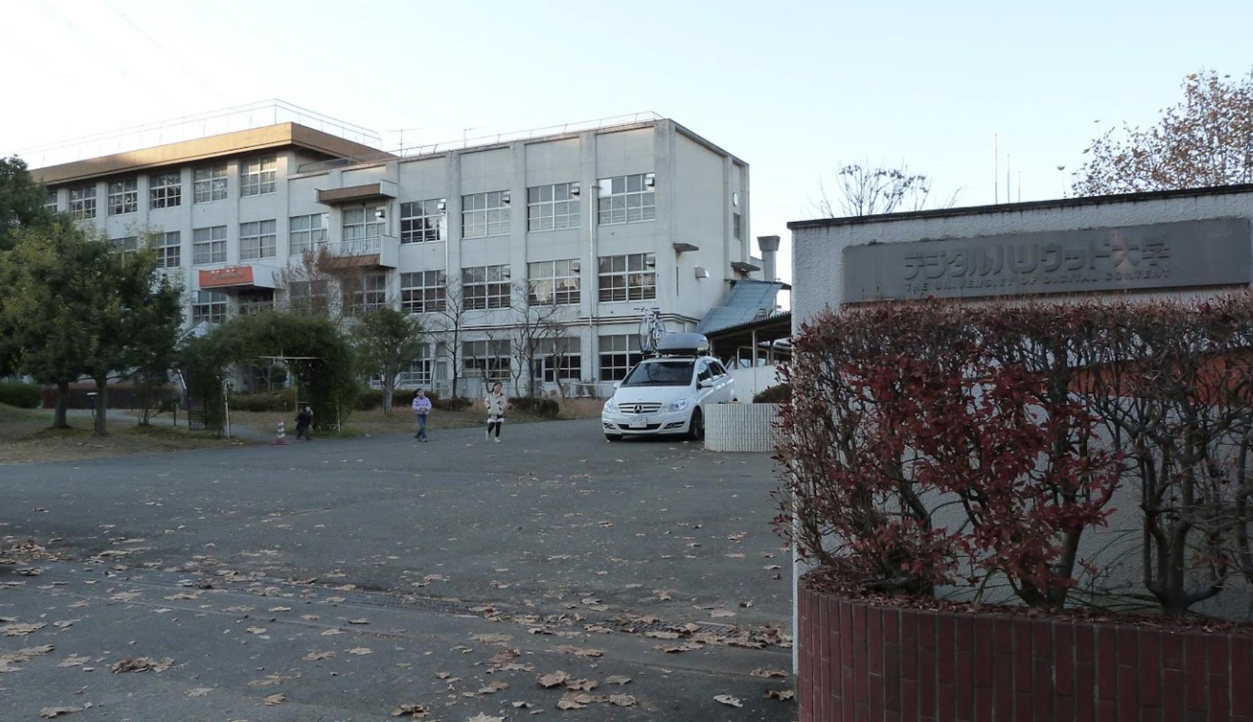 デジタルハリウッド大学 八王子校